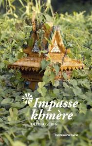Impasse_khmere